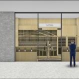 『【オープン】フランスワイン専門店「ラ・ヴィネ 虎ノ門店」』の画像