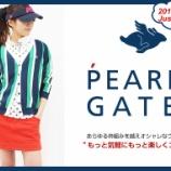 『おしゃれもゴルフも楽しみたい☆ゴルフウェア通販ショップまとめ☆ 【ゴルフまとめ・ゴルフウェア レディース 】』の画像