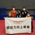 パラ卓球(肢体不自由)日本代表ブログ