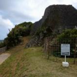 『【沖縄観光】浦添城跡 ---ゆいレール延伸で手軽に沖縄古城跡散策---』の画像