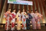 交野市出身の大学生、吉本さんが『城崎温泉観光大使』になったみたい!