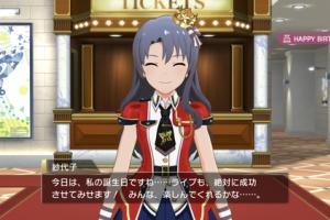 【ミリオンライブ】紗代子誕生日おめでとう!