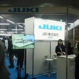 『【お客様と一緒に大阪ミシンショーに行ってきました】お客様にご提案しているミシン設備の実物を見ていただきながらご説明をさせていただきました!』の画像