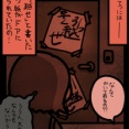 【PR:and ME(安堵ミー)】ゾッとマンガ②(閲覧注意)