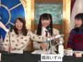 【速報】新田恵海さん、共演者に電マを手渡されて放送事故にwwwww(画像あり)