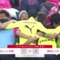 【Jリーグ】グランパスの天皇杯準々決勝、ルヴァン杯決勝の相手、好調セレッソの「新監督」に注目