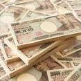 【朗報】日本政府「突然やけど、来年から結婚した人は60万円差し上げまぁすうう!」国民「!?」
