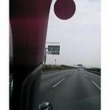 『東北道を一路』の画像