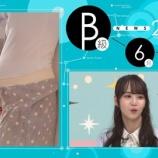"""『【乃木坂46】かずみんの""""お腹""""があああwwwwww【乃木坂46】』の画像"""