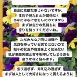 『【元乃木坂46】若月佑美へオタからの相談『同性の人を好きになってしまいました…』→回答がこちら…』の画像