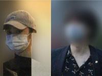 【衝撃】欅坂46メンバー、新宿のホストと熱愛wwwwwwwwwwww