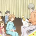 『カードキャプターさくら クリアカード編 第19話 感想でござるッ!「さくらと秋穂の子守唄」』の画像