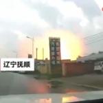 【動画】中国、また爆発!今度はタンクローリーの検査基地でドカーン!