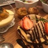 『戸田市中町「ビストロ・ジョワ」さん。お昼の宅配お弁当も美味しい!水木金土の夜開店のお店で供される料理もさらに美味しい!隠れ家的なお店です。』の画像