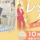 レベルアップ 韓国ドラマ のあらすじ全話一覧最終回までと放送情報をご覧ください。