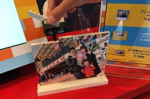 【朗報】レゴランドさん、撮った写真をレゴブロックにする粋なサービスを提供するのサムネイル画像