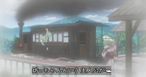 【名探偵コナン】第981話…コンセプト料亭でげす(感想)