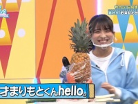 【日向坂46】まりぃちゃんが規格外すぎる件wwwwwwwww