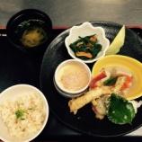 『太田下町昼食(かにづくし御膳)』の画像