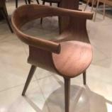『【再入荷が楽しみな椅子】フジファニチャー・nagi』の画像