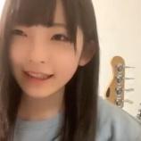 『[動画]2021.01.25(21:31~) SHOWROOM 「≠ME(ノットイコールミー) 永田詩央里」@個人配信 【ノイミー】』の画像