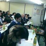 『千葉学習塾協同組合の皆様ご来訪』の画像