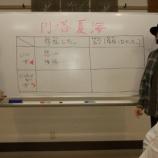 『【乃木坂46】白石麻衣がホワイトボードに書いた文字のクオリティがこちらwwwwww』の画像