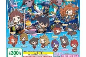 【アイマス】2021年7月発売「アイドルマスター ミリオンライブ カプセルラバーマスコット10」画像公開!