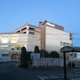 『今朝の駅たちは戸田駅西口から』の画像