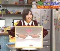 【欅坂46】もなのフェアリーアピール可愛すぎだろwwww【ポケモンの家あつまる?】