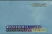 韓国が超大型花火の再打ち上げを推進「3度目の正直」=韓国
