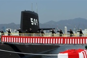 【軍事】最新鋭潜水艦「せいりゅう」が就役、性能の高さは世界でも指折り 「世界的にもこの規模で運航できる潜水艦は少ない」