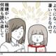 【育児漫画345】きぶんの絵本