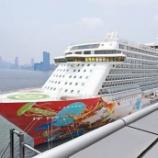 『【香港最新情報】「雲頂夢(ゲンティンドリーム)号、公海クルーズは満員に」』の画像