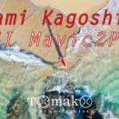 奄美大島の神的な朝日に海亀の足跡に、動画でどうぞ