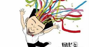 「行け!稲中卓球部」20周年メモリアルボックスが豪華グッズ5点セットで登場!!