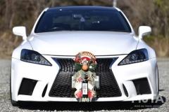 昔の正月は車にしめ飾りを付けてたってマジ?