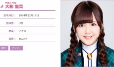 乃木坂46大和里菜が契約終了、グループ活動に終止符