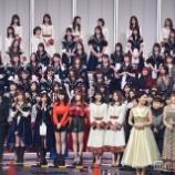 『【乃木坂46】全メンバーが出演!『NHK紅白歌合戦』リハの様子が公開!!!』の画像