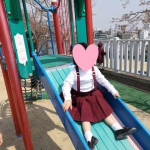 娘 幼稚園に入園する
