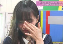 たまらんw 金川紗耶ちゃんの泣き顔・・・wwwww