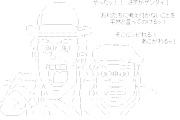 【日刊ゲンダイ】 安倍首相と金正恩は裏でつながっているのではないか