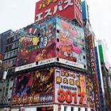 『エスパス新宿歌舞伎町 2018.10~ 差枚データまとめ』の画像