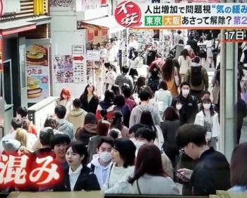 フジテレビ「バイキング」で17日の東京都の様子が紹介される→3月の映像だったと謝罪