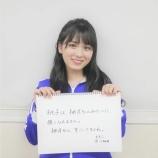 『【乃木坂46】大園桃子『桃子は柚月ちゃんみたいに強くなれません・・・』』の画像
