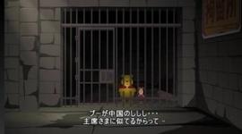 中国政府、米アニメ「サウスパーク」に発狂…中国から完全締め出し