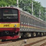 『205系横浜線H27+H14編成、再組成変更(オール4ドア化)』の画像