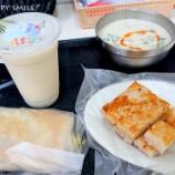 『小籠包を食べる旅2019:世紀豆漿大王で朝食』の画像