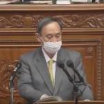 国民・玉木代表「ワクチン、総理が率先して接種する根拠は?」菅総理「私は高齢者に位置します。」で爆笑
