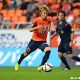 『FC岐阜 元長野の練習生MF山田晃平の獲得を発表!「チャンスをくれた チームのために全てをかけます。」』の画像